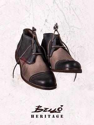 scarpe heritage bellò